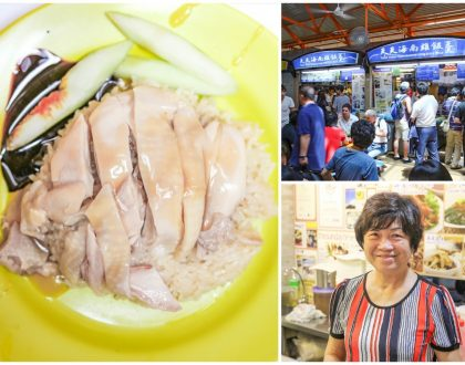 Tian Tian Hainanese Chicken Rice - Singapore's Most Famous Chicken Rice Stall, With Michelin Bib Gourmand