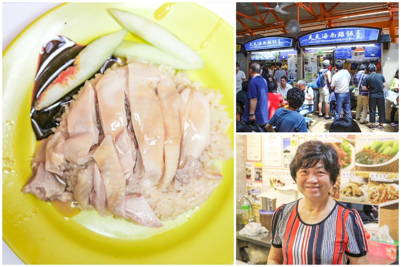 Tian Tian Hainanese Chicken Rice - Singapore's Famed Chicken Rice Stall At Maxwell Food Centre, With Michelin Bib Gourmand