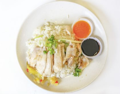 Tiong Bahru Hainanese Boneless Chicken Rice - Michelin Bib Gourmand Chicken Rice At Tiong Bahru Food Centre