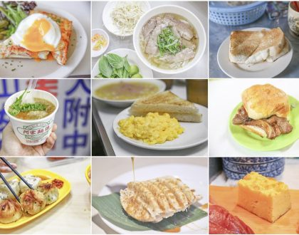 10 Must-Go Breakfast Places At 10 Asian Cities