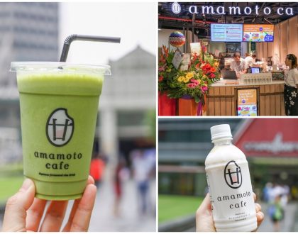 Amamoto Café – Japanese Fermented Rice Drink Shop Opens In Singapore. There Is Matcha Amazake