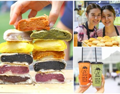 April's Bakery – NEW Outlet At One Raffles Place, With Tokyo Banana Pie And Thai Milk Tea & Matcha Latte