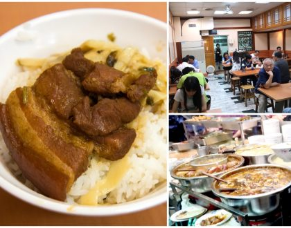 Huang Ji Braised Pork Rice 黃記滷肉飯 - Must-Eat Taipei Specialty With 30 years Of Experience
