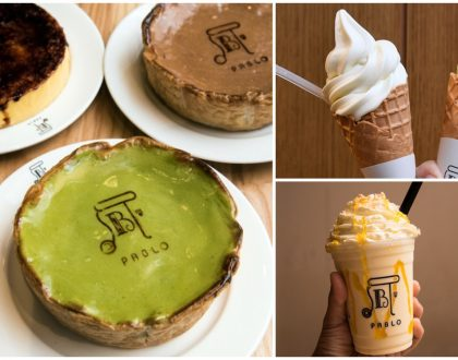 Pablo Cheese Tart Café Singapore - Famous Japanese Cheese Tarts & Softserve At Wisma Atria. Opening Early August