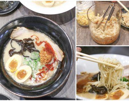 Ramen Hitoyoshi - Creamy Tonkotsu, Thin Noodles, Reminds Me Vaguely Of Keisuke