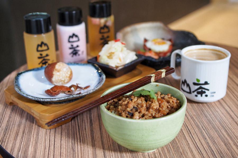 Shan Cha 山茶 – Taiwanese Café and Sake Bar At Chinatown. Minced Pork Rice For Brunch Anyone?