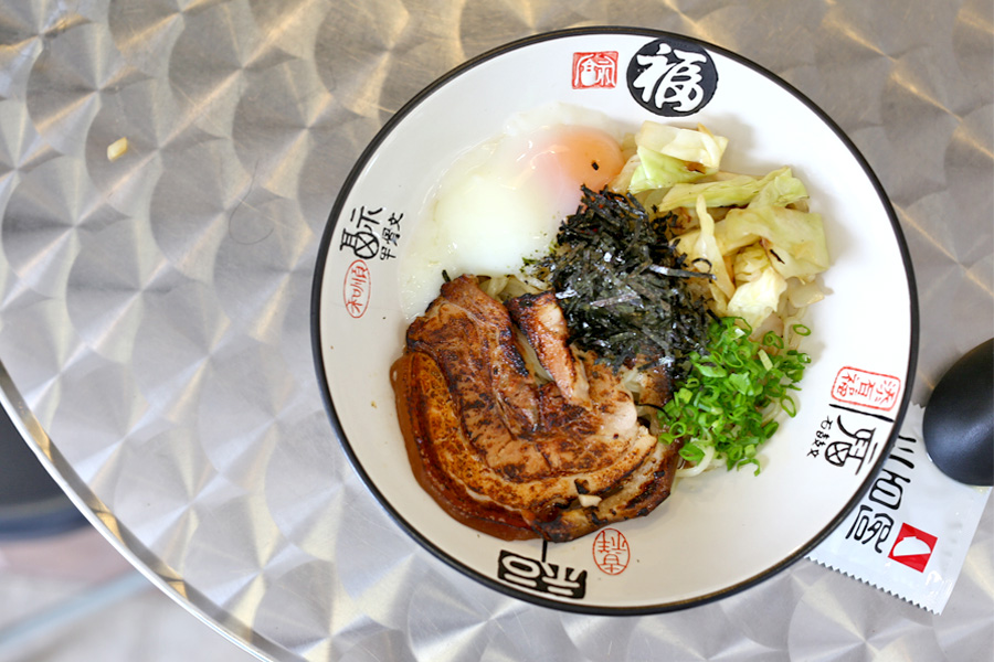 300 Boru ??? – $6.90 Mazasoba Ramen Near Bugis. All Items Below $10 Each