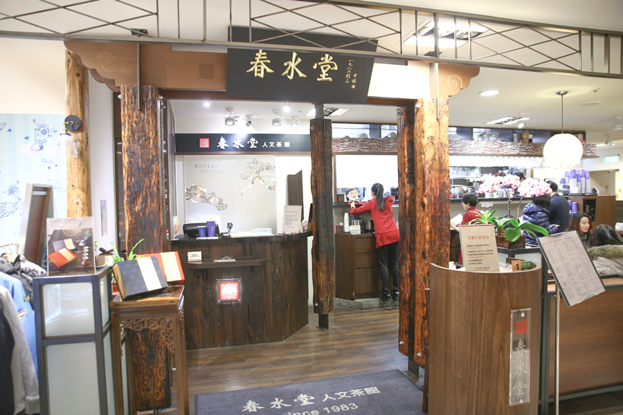 Image result for Chun Shui Tang Tea Shop