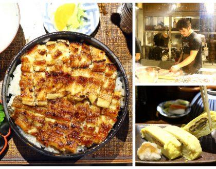 Man Man Japanese Unagi Restaurant - 2nd Branch Opening 10th Oct, At DUO Near Bugis