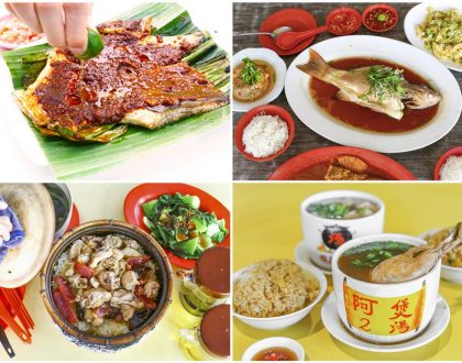"20 Michelin Bib Gourmand ""Street Food"" In Singapore - Claypot Rice, Curry Fish Head, Herbal Soups"