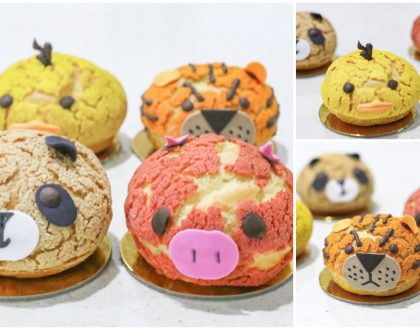Doux Amour - Super Cute Animal Choux Pastry Puffs From Sydney. Get The Rosie Pig If You Want To