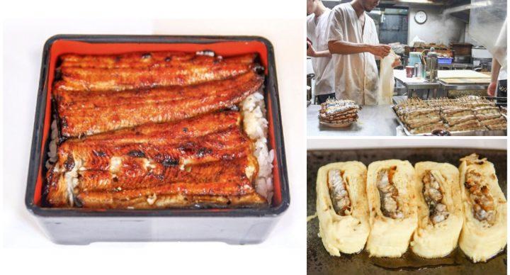 Fei Qian Wu 肥前屋 - Most Famous Unagi Restaurant In Taipei, TWD250 (SGD$11.25) For A Box. $4.50 For Katsu Don