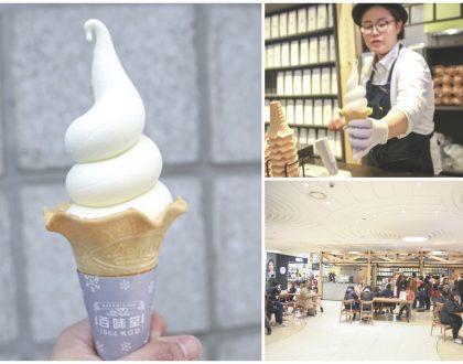 Baekmidang 百味堂 - Popular Organic Milk Soft Serve In Seoul. Smooth & Pure Tasting