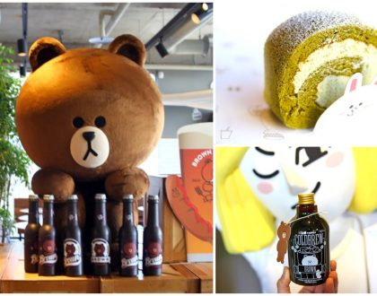 LINE Friends Flagship Store & Café – The Largest LINE Store In The World At Itaewon, Seoul