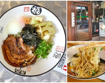 300 Boru 三百碗 - $6.90 Mazasoba Ramen Near Bugis. All Items Below $10 Each