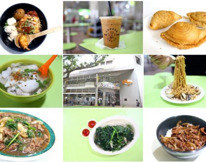 Amoy Street Food Centre – 15 Best Stalls, From Fish Soup, Pepper Bowl To 4 Michelin Bib Gourmand Stalls