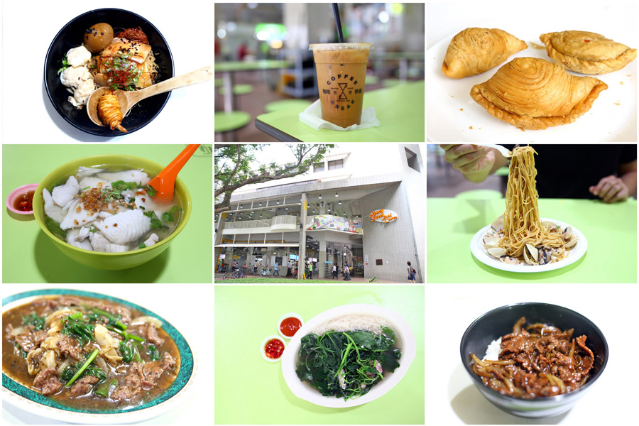 Amoy Street Food Centre – 15 Must-Try Stalls, From Fish Soup, Pepper Bowl To 4 Michelin Bib Gourmand Stalls