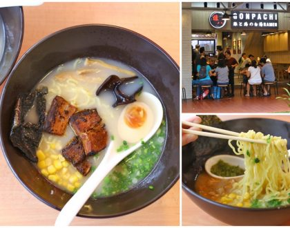 Gonpachi Ramen - $7.80 NETT Ramen Found At Hougang, Cooked With Collagen Broth