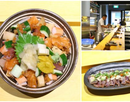 Southpaw Bar & Sushi - 12 Seater Cali-Style Sushi Bar With $68++ Omakase Sets, At Cavan Road Jalan Besar