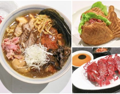 Sumo Bar Happy - Sumo Beef Ramen And Deliciously Cute Char Siew Taiyaki At Waterloo Centre