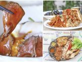 Wheelock Place – Great Deals In The Heart Of Orchard. 1-For-1 Dining Options For 5 Restaurants