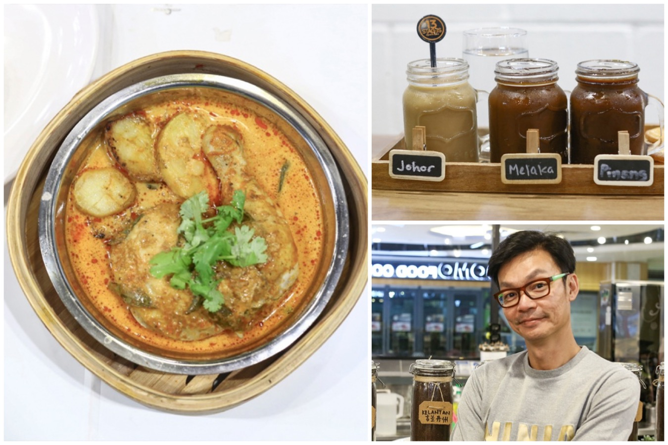 13 Stages - 7 Flavours Of Chicken Rice, 13 Types Of Kopi. Opened By Local Celebrity Mark Lee 李国煌