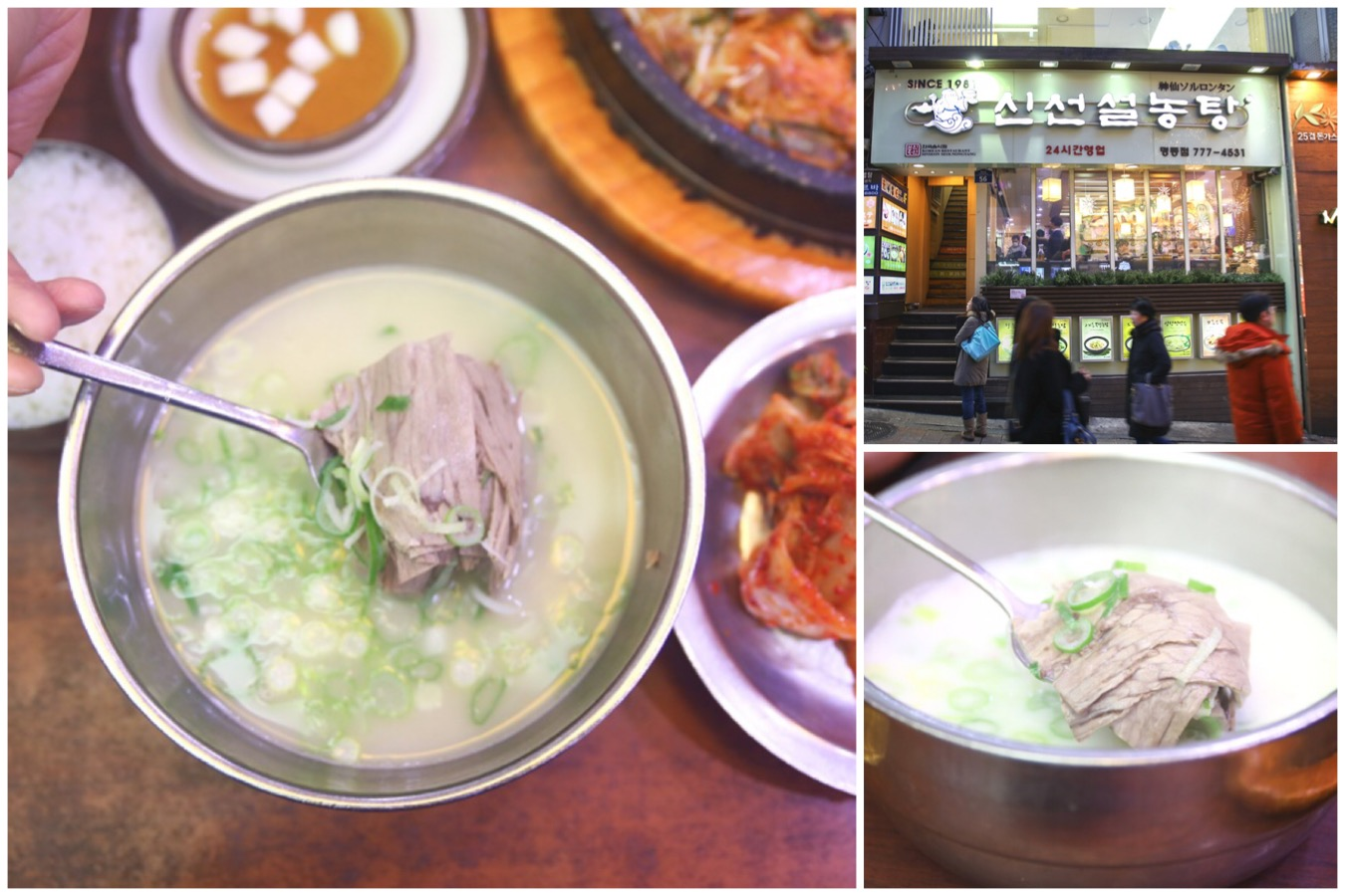 Sinseon Seolleongtang 神仙雪濃湯 – Popular Ox-Bone Soup In Myeongdong Seoul, Opens 24/7