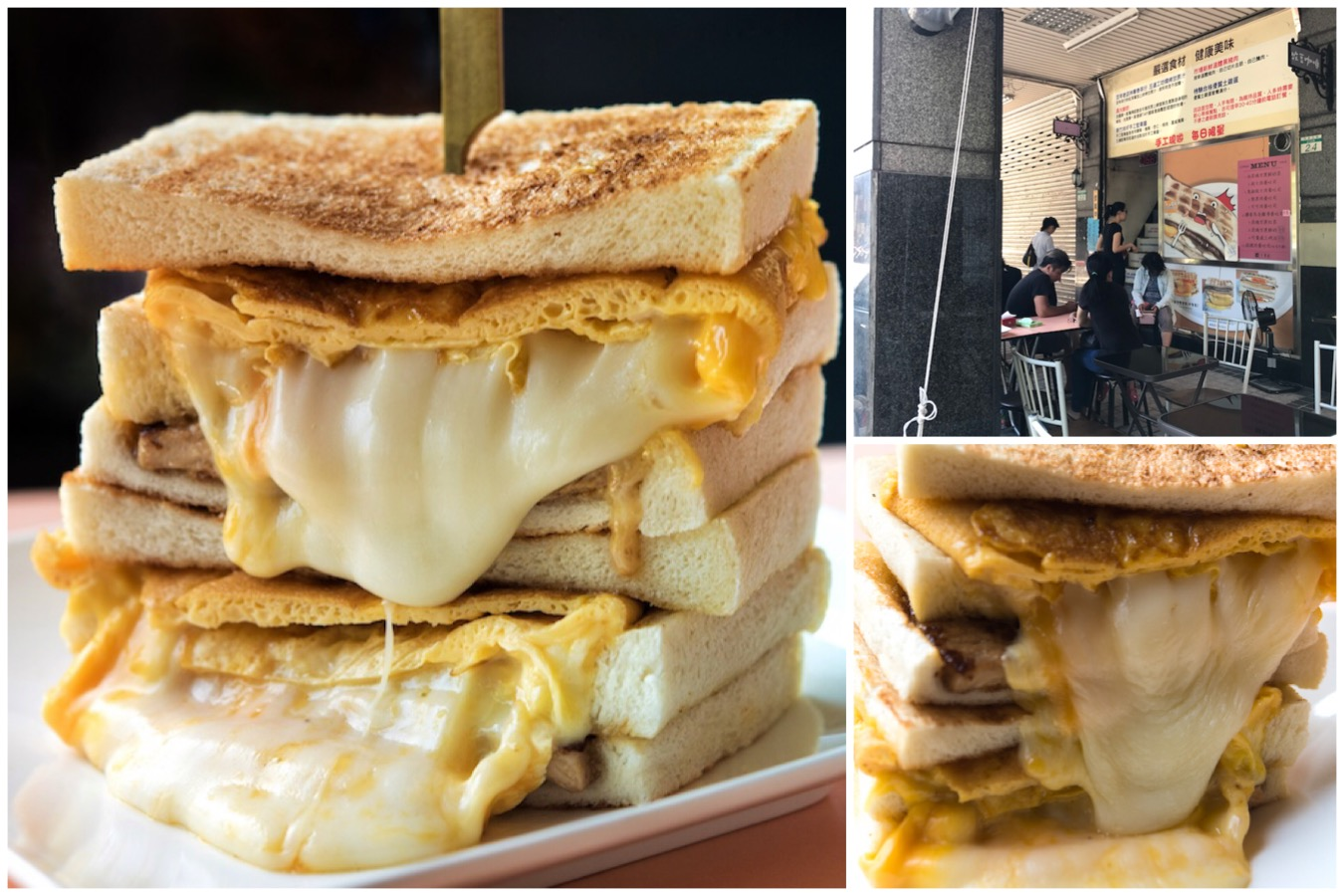 Comida 可蜜達炭烤吐司 - MUST-TRY Taiwanese Breakfast Toast In Taipei, With Cheese Overflowing
