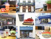 11 Best Korean Coffee Chains - When You Are SEOUL Craving For Coffee & Cakes