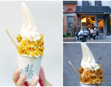 Momofuku Milk Bar – Cereal Milk With Cornflake Crunch Soft Serve In New York City