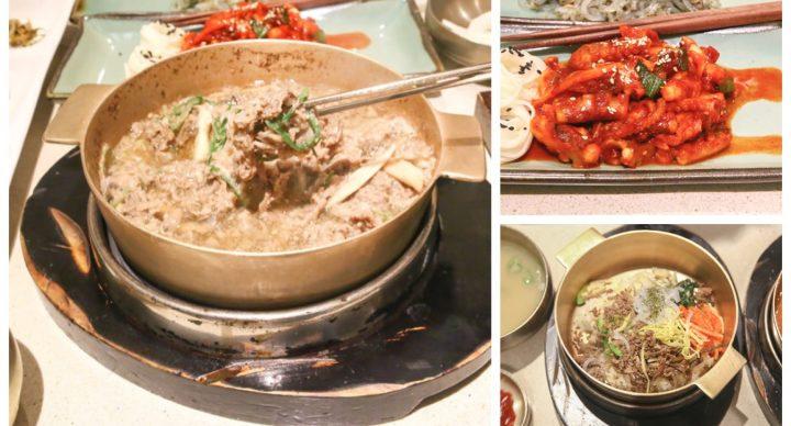 Hanilkwan 한일관 - Korean Food Based On Royal Cuisine. The Bulgogi And Goldongban (Bibimbap) Are Some Of The Best
