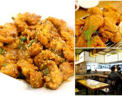 Kkanbu Chicken 깐부 치킨 - Korean Fried and Roast Chicken In Huge Portions, One Of Seoul's Best Chimaek