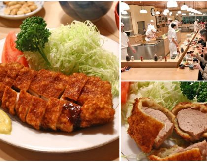Tonkatsu Tonki - Famous Japanese Pork Cutlet Institution With An Open Kitchen Concept, At Meguro Tokyo