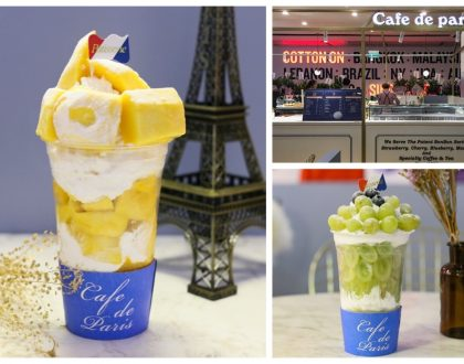 Café de Paris Singapore - Korean Cafe With Fruits BonBon Opening At 313@Somerset. $19.80 For A Cup