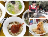 Ah Hua Kway Teow 亚华粿條 (Restoran Sekee) - Tasty Teochew Style Rice Noodles At JB, Cooked Over Charcoal