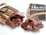 McDonald's NEW Chocolate Pie, Only In Korea. Limited Period