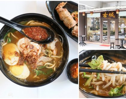 Gu Cheng - Inexpensive Penang Eatery With Slurp-Worthy Penang Laksa At Crawford Lane