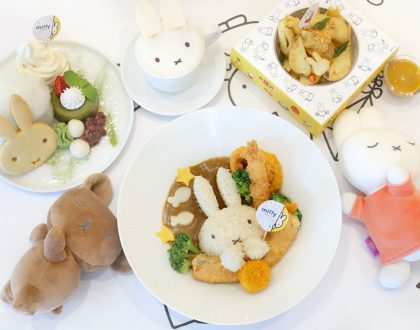 Miffy Café - Ultra Cute Food & Decor, Opening In Singapore This Thurs At Halal Café Kumoya