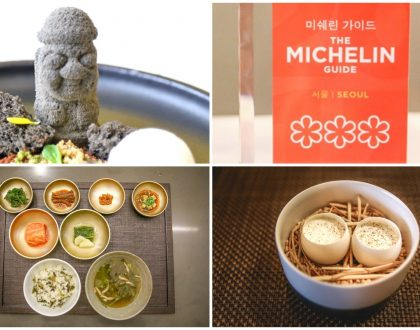 Seoul Michelin Guide 2018 - Gaon And La Yeon Retains 3 Stars, Jungsik And Kojima Receives 2 Stars