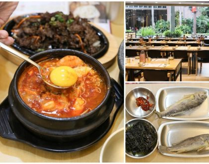 SBCD Korean Tofu House - Soontofu Specialty Restaurant Opens At Millenia Walk