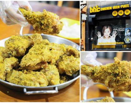 BHC Chicken - Crispy Korean Fried Chicken Endorsed By Jun Ji Hyun, At Myeongdong Seoul