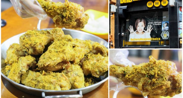 BHC Chicken - Crispy Korean Fried Chicken Endorsed By Jun Ji Hyun, At Myeongdong Seoul