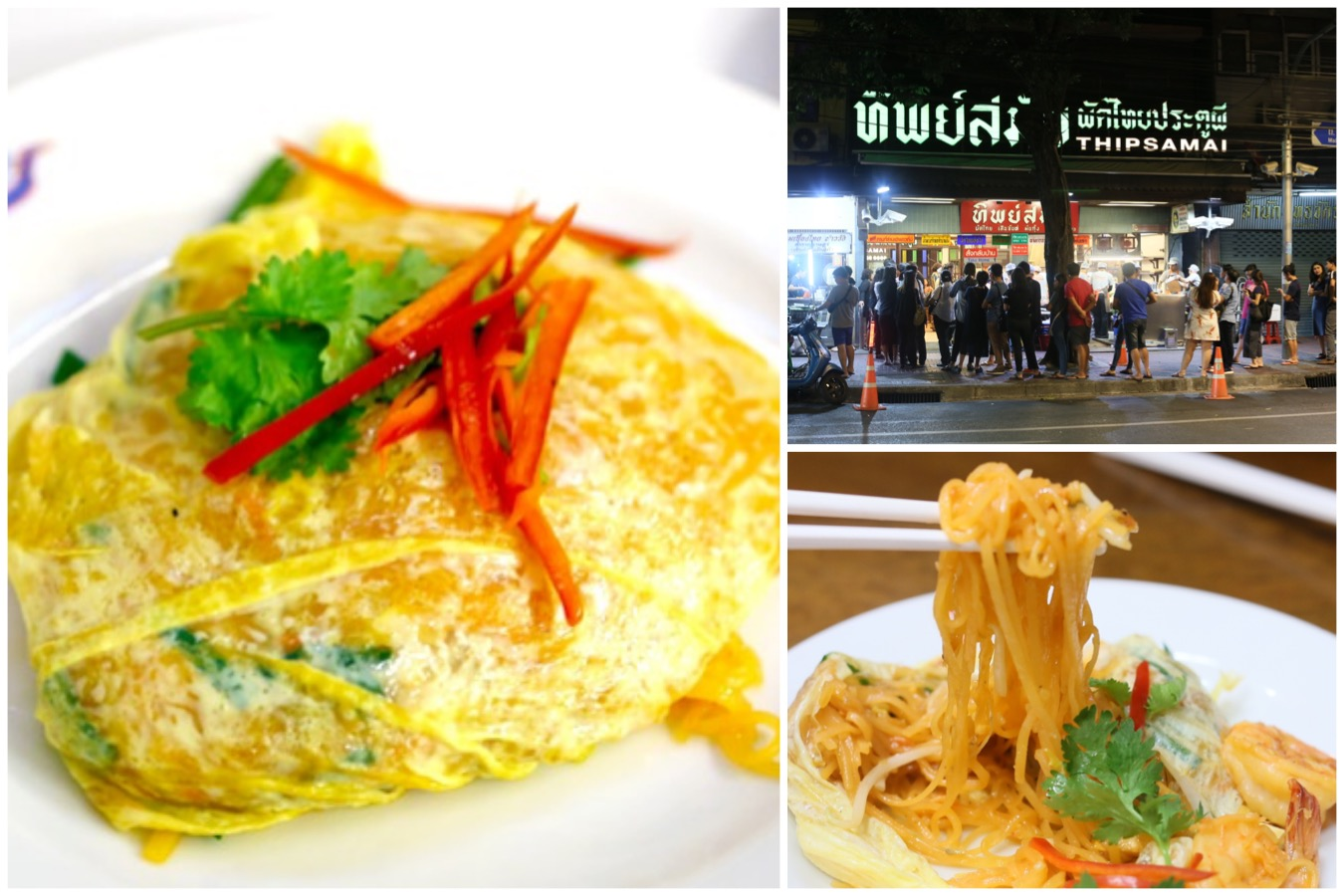Thip Samai Pad Thai - Best Pad Thai In Bangkok? Popular Eatery Near Chinatown Has Long, Long Queues