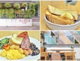 Maple & Oak - All Day Brunch Place At Menteng Jakarta. Go For The Maple Truffle Butter Brioche