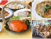 Swatow City - Authentic Teochew Restaurant At City Hall, With Hard To Find Dishes Cold Crabs And Jellied Pork Knuckles