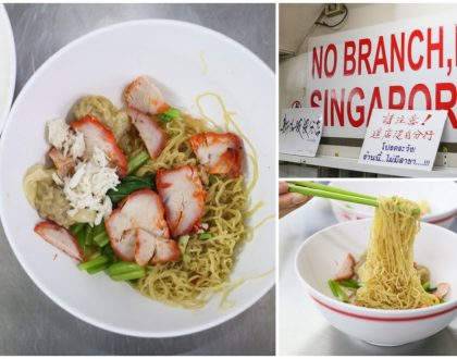 "Sabx2 Wanton Mee – The ""Soi 19"" Bangkok Pratunum Wanton Noodles Singaporeans Flock To. Used To Be Better"