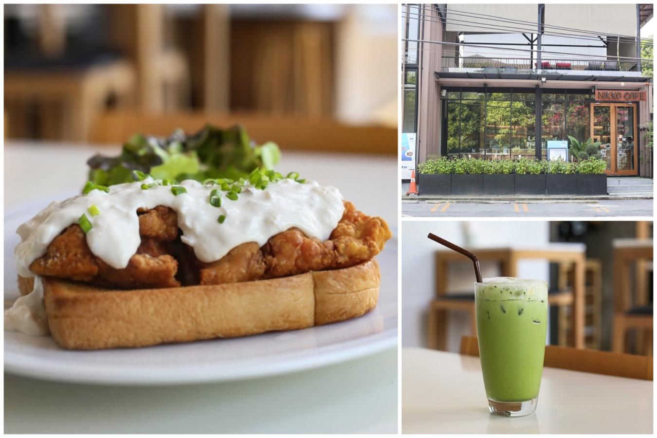 Nikko Café - Hidden Japanese Lifestyle Cafe With Zen Inspired Space, At Ekkamai Bangkok
