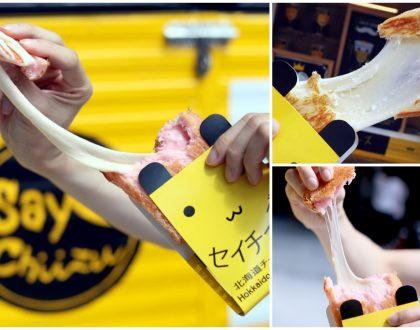Say Chiizu Toast - Instagrammable Hokkaido Cheese Toast With Stretchy Cheese, At Bangkok