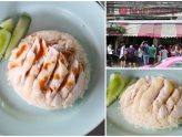 Go-Ang Pratunam Chicken Rice - Popular Michelin Bib Gourmand Chicken Rice In Bangkok. Only 40 Baht