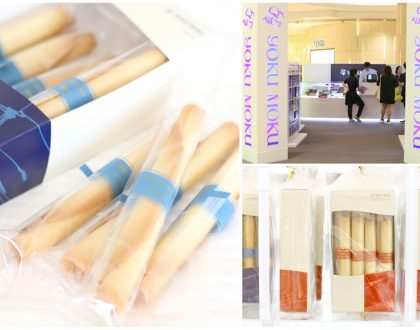 Yoku Moku - Popular Japanese Cigare Cookies Here In Singapore, At ION Orchard & Takashimaya